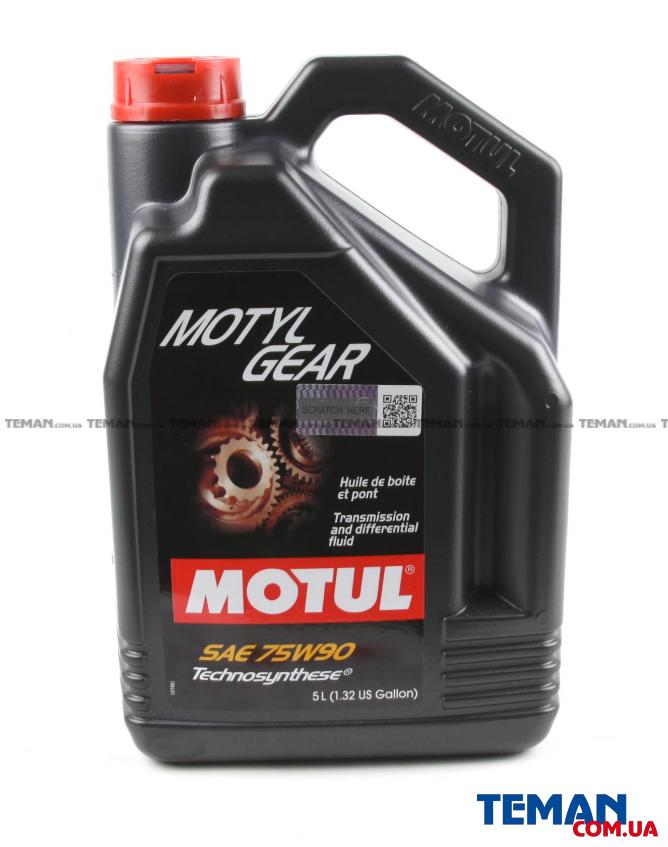 Трансмисионное масло полусинтетическое Motylgear SAE 75W90, 5 л