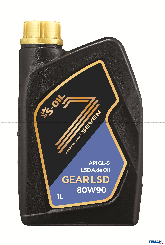 Масло трансмисионное SEVEN GEAR LSD GL-5 80W90, 1л