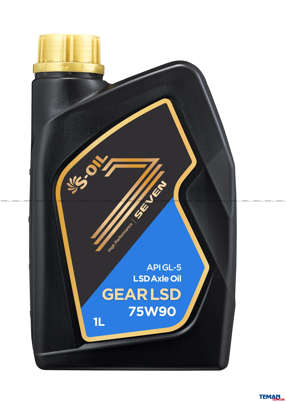 Масло трансмисионное SEVEN GEAR LSD GL-5 75W90, 1л