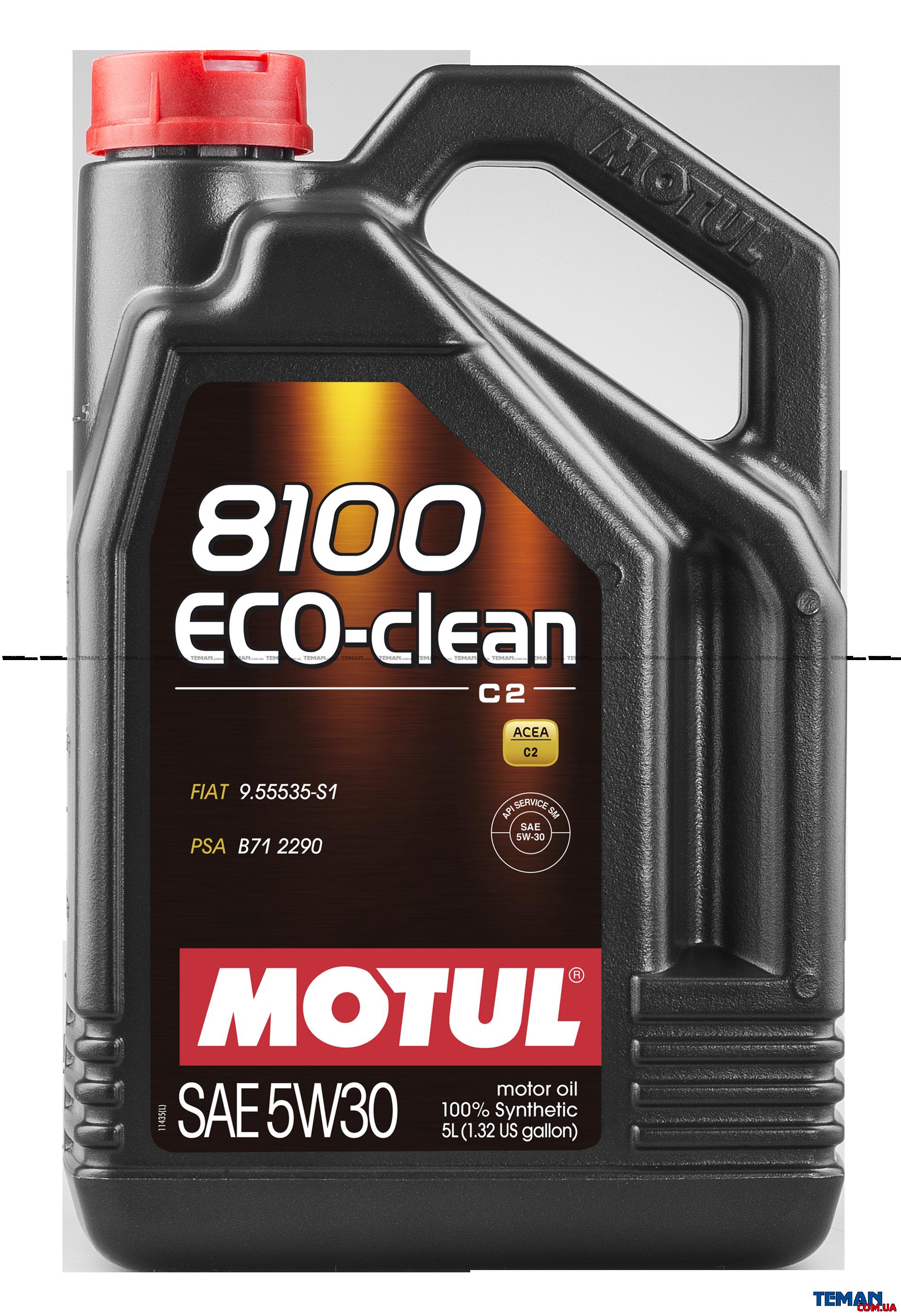 Синтетическое моторное масло 8100 Eco-clean SAE 5W30, 5 л