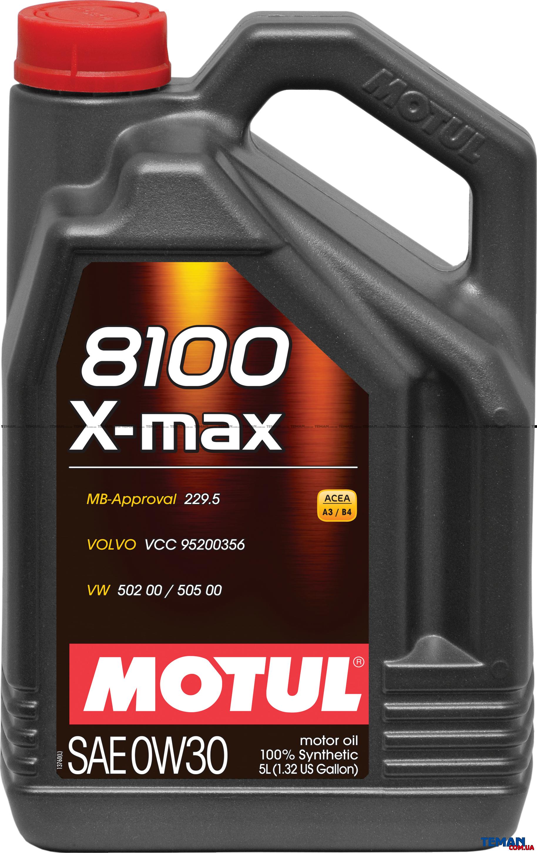 Масло моторное  синтетическое 8100 X-MAX SAE 0W30, 5 л