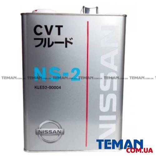 Масло трансмиссионное CVT Fluid NS-2  4л