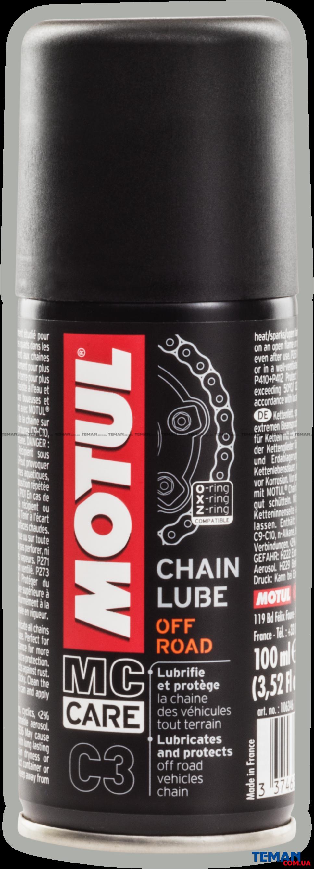 Смазка для цепей мотоциклов C4 Chain Lube FL, 100 мл