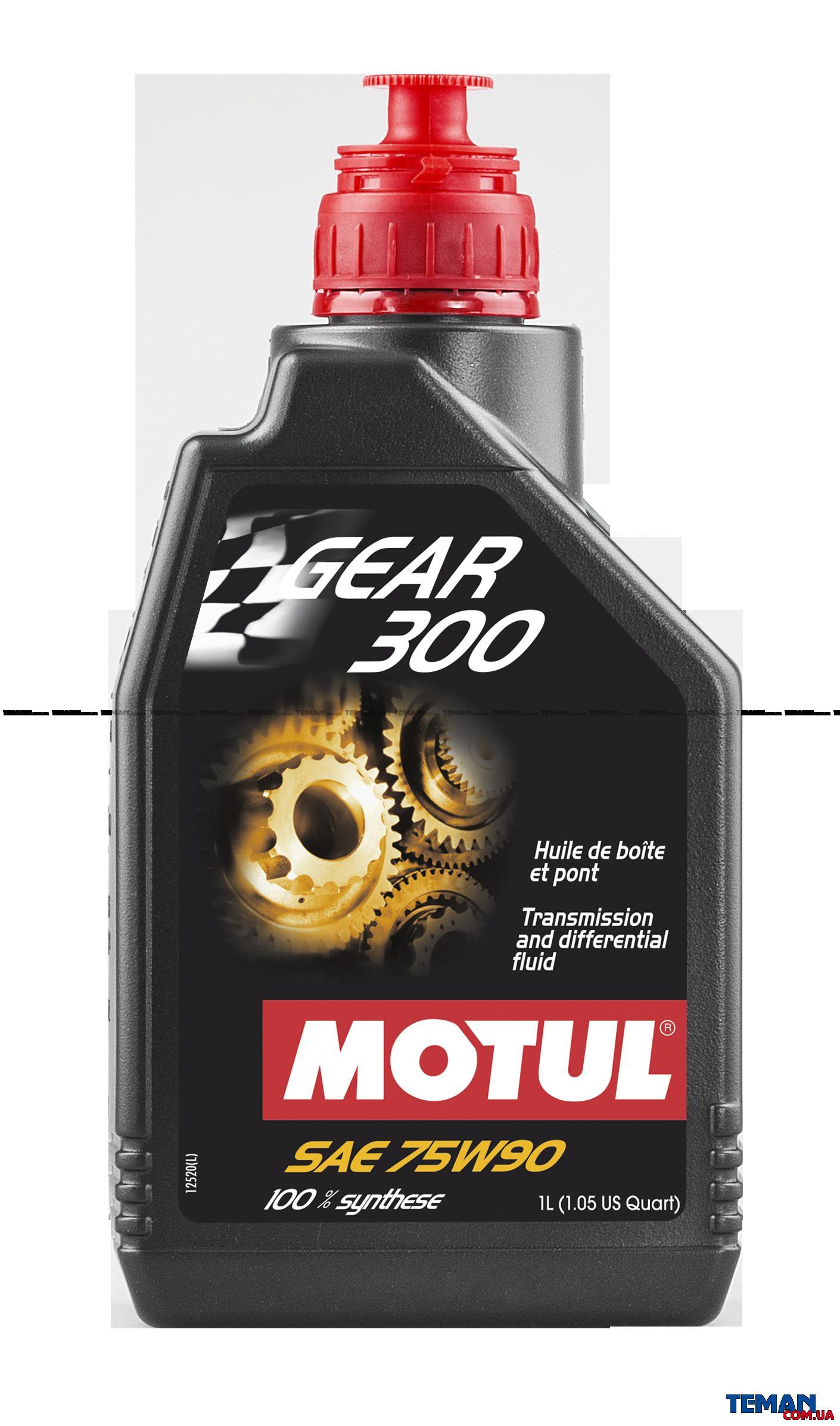 Трансмисионное масло синтетическое Gear 300 SAE 75W90, 1л