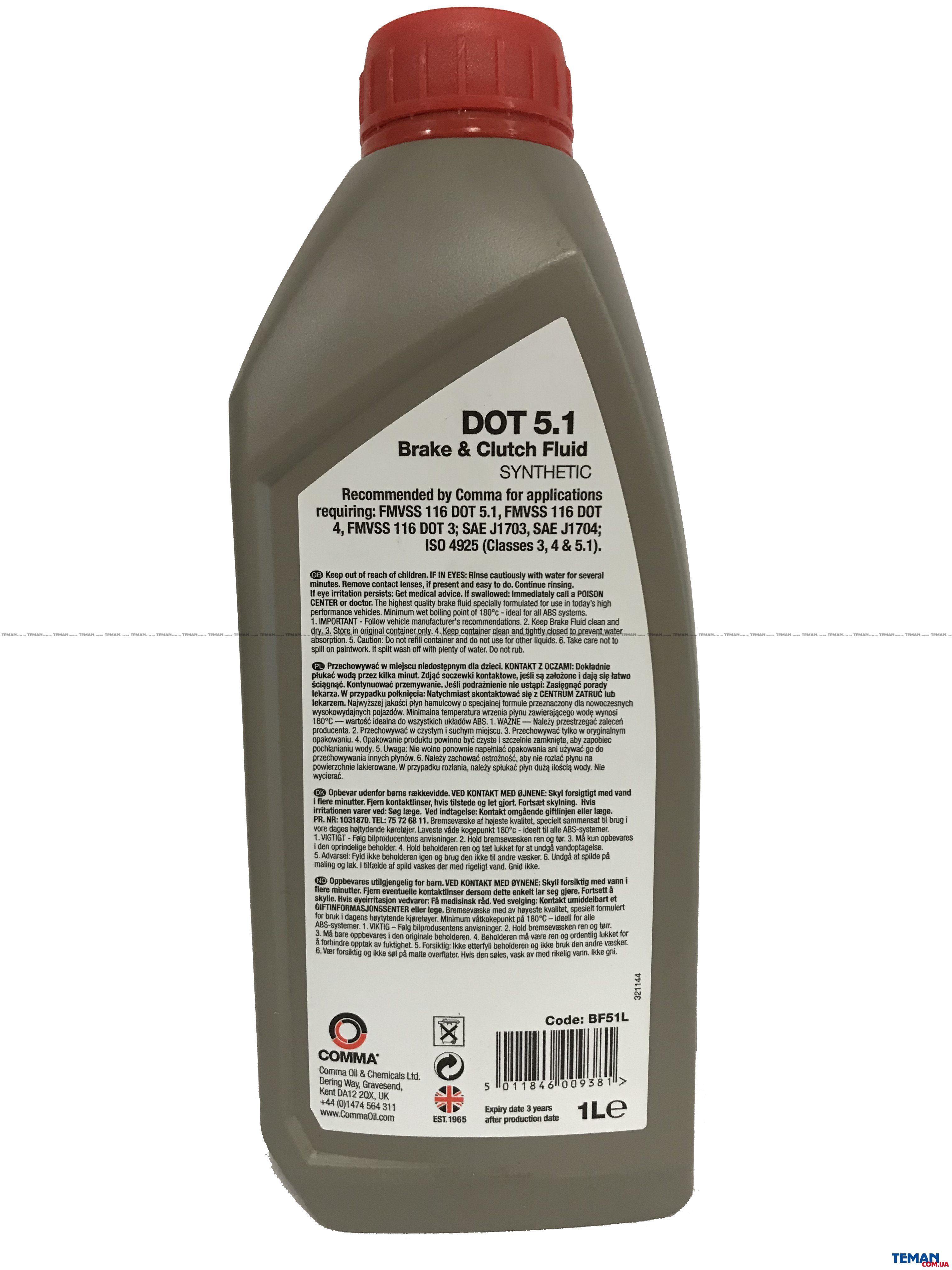 Синтетическая тормозная жидкость DOT 5.1