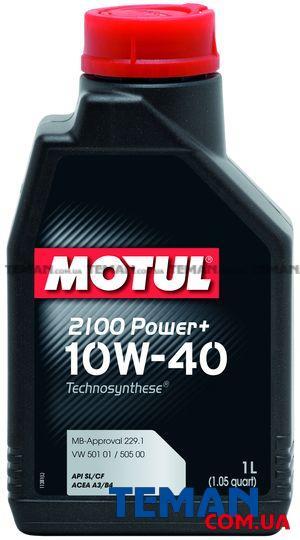 Полусинтетическое моторное масло 2100 POWER+ 10W40, 1 л