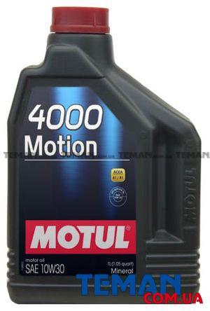 Минеральное моторное масло 4000 Motion SAE 10W30, 2 л