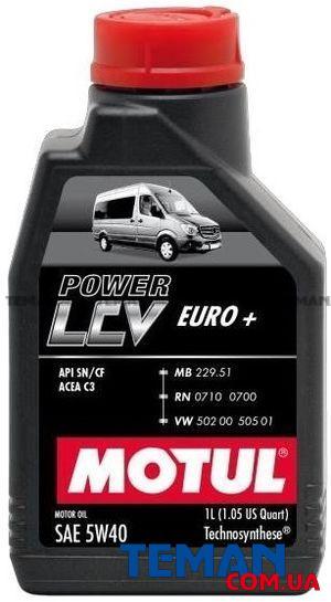 Полусинтетическое масло моторное Power LCV Euro+ SAE 5W40, 1 л