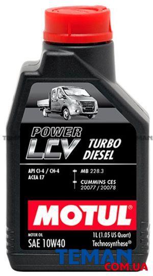 Полусинтетическое масло моторное Power LCV Turbo Diesel SAE 10W40, 1 л