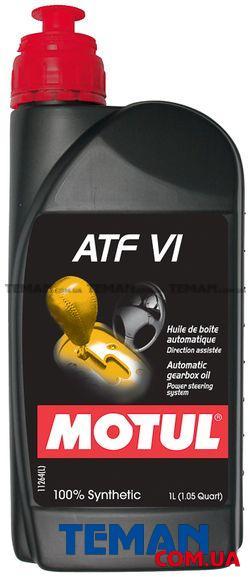 Синтетическое трансмисионное масло ATF VI, 1л
