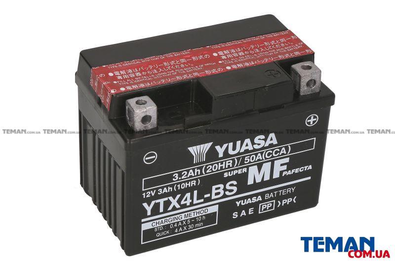 12V,3Ah,д. 114, ш. 71, в.89, электролит в к-те, вес 1,5 кг