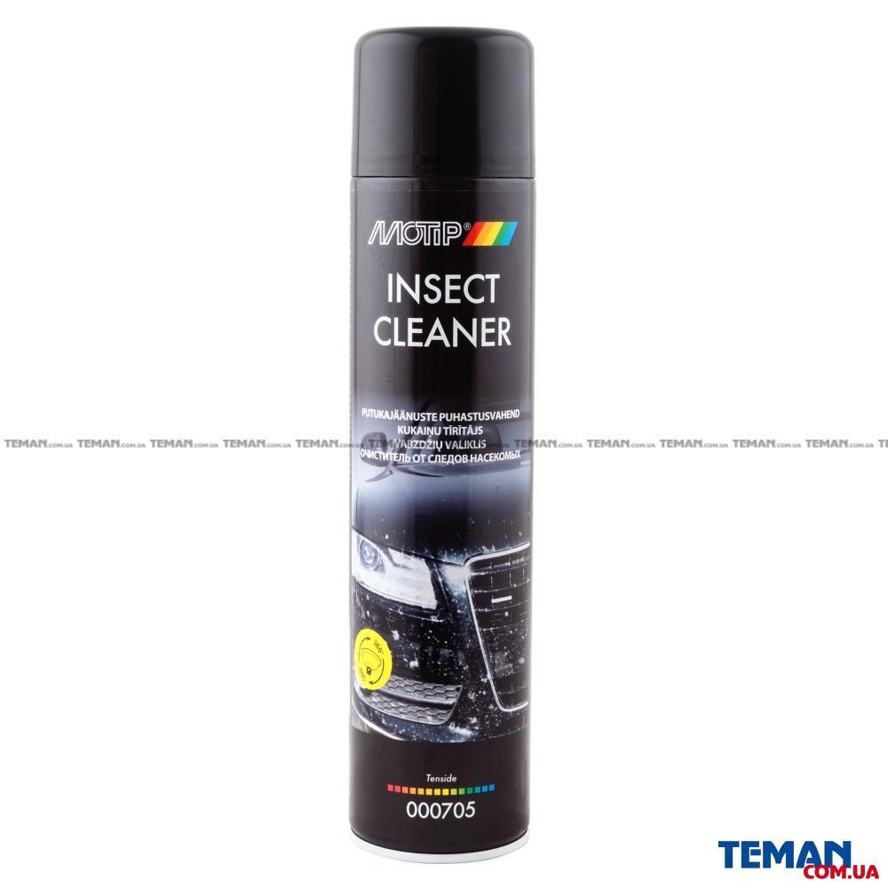 Купить Аэрозольный очиститель от следов насекомых Black Line, 600 мл.MOTIP 000705
