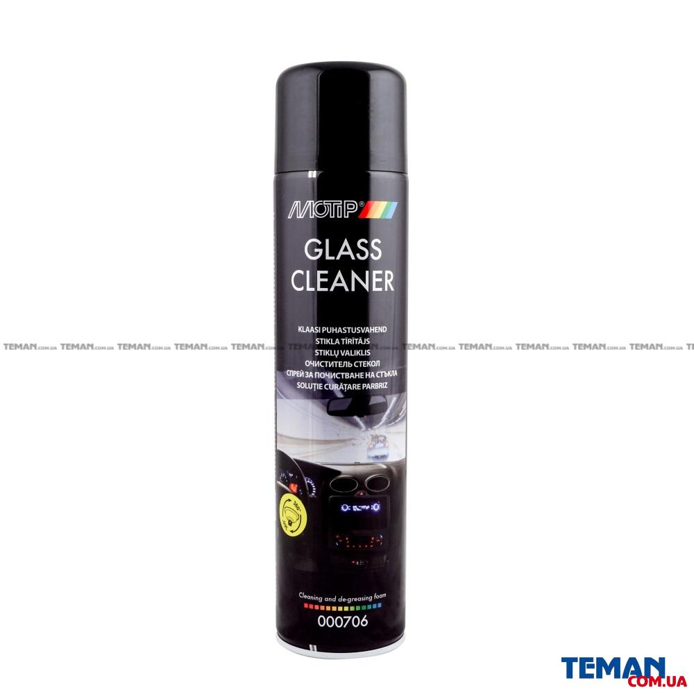 Купить Аэрозольный очиститель стекол, 600 млMOTIP 000706