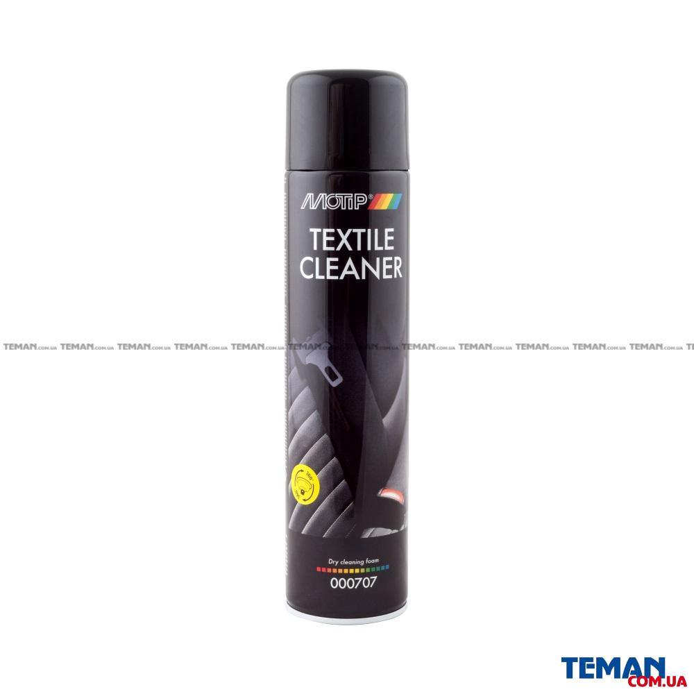 Купить Аэрозольный очиститель текстильной обивки, 600 млMOTIP 000707