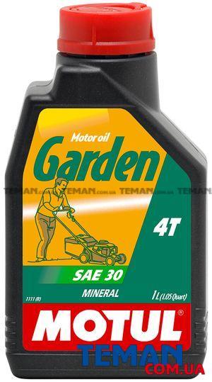 Масло для 4-х тактных двигателей Garden 4T SAE 30, 1 л