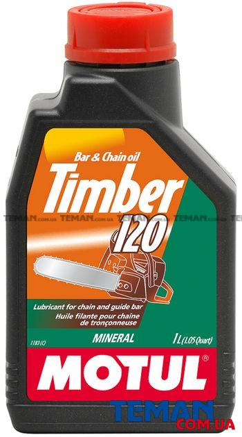 Смазка для цепей бензопил TIMBER 120, 1л