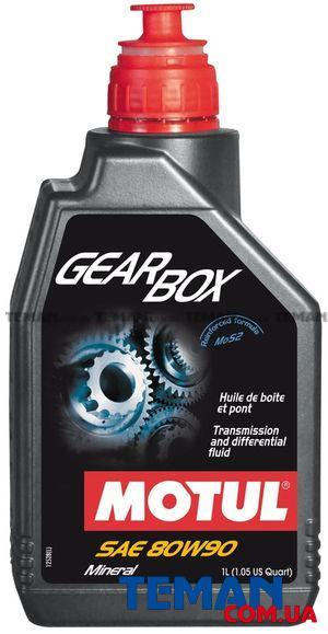 Трансмисионное масло минеральное Gearbox SAE 80W90, 1л