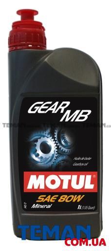 Трансмисионное масло синтетическое Gear MB SAE 80, 1л