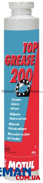 Пластичная смазка TOP GREASE 200, 400 г