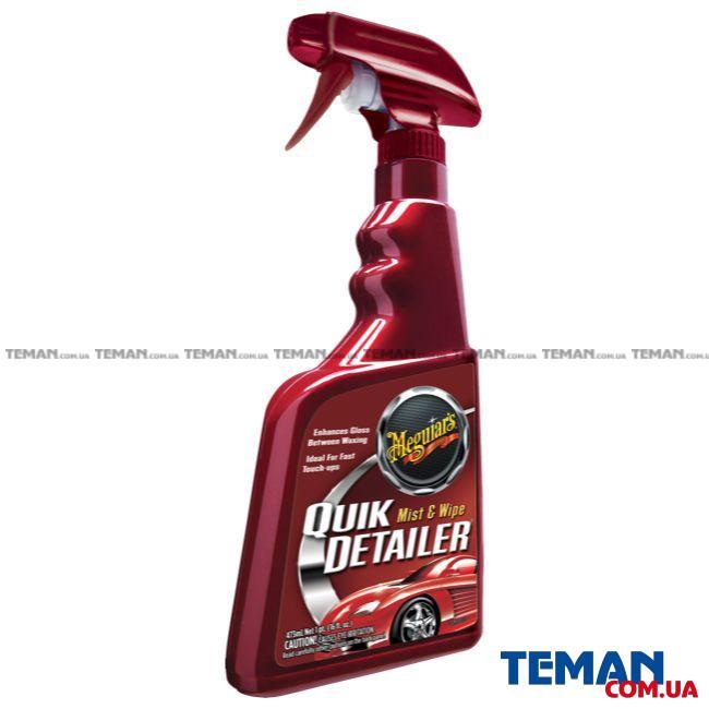 Очищающее средство и полироль Quik Detailer Mist & Wipe, 473 мл