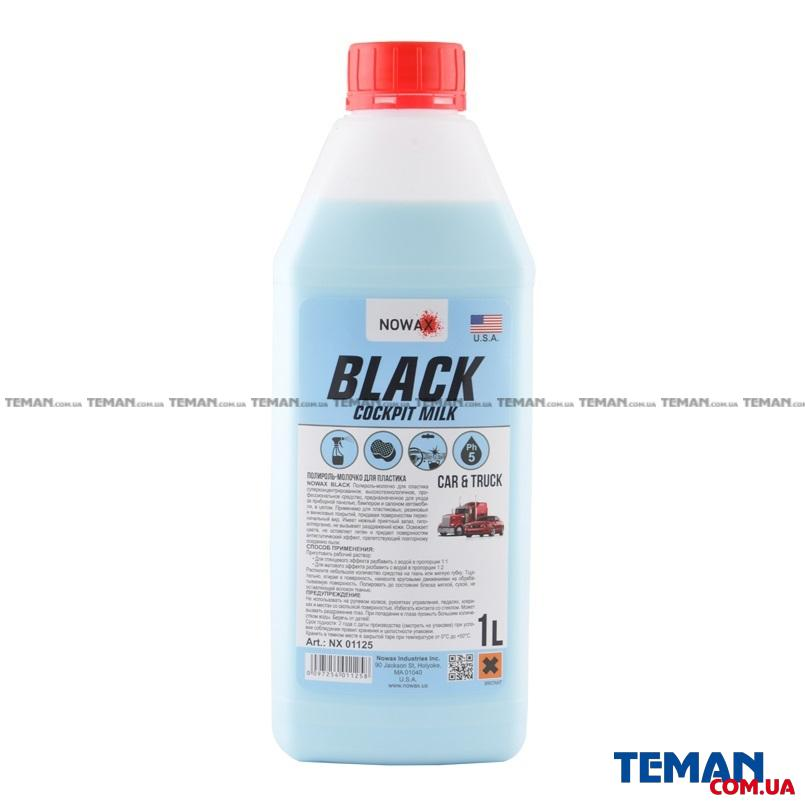 Полироль-молочко для пластика BLACK , 1л.