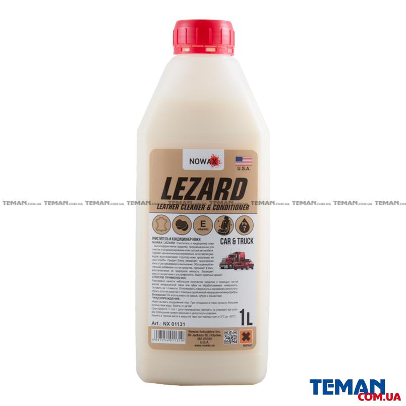 Очиститель и кондиционер кожи LEZARD, 1л