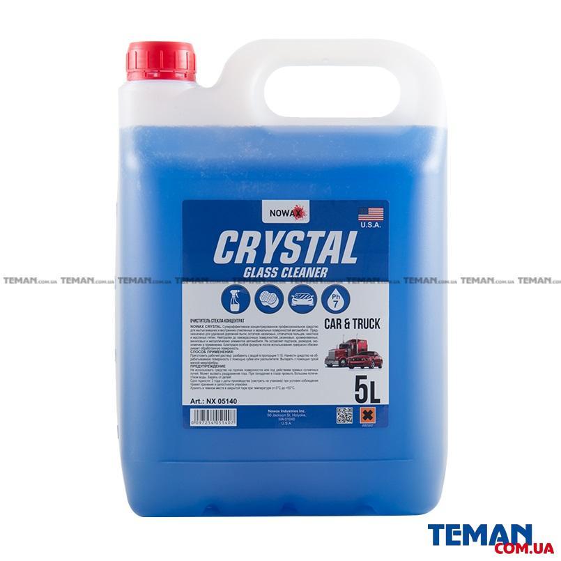 Очиститель стекла CRYSTAL, 5л