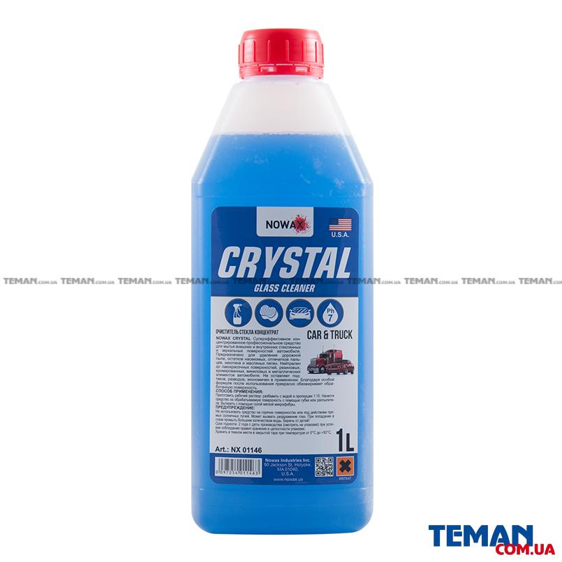 Очиститель стекла CRYSTAL, 1л.