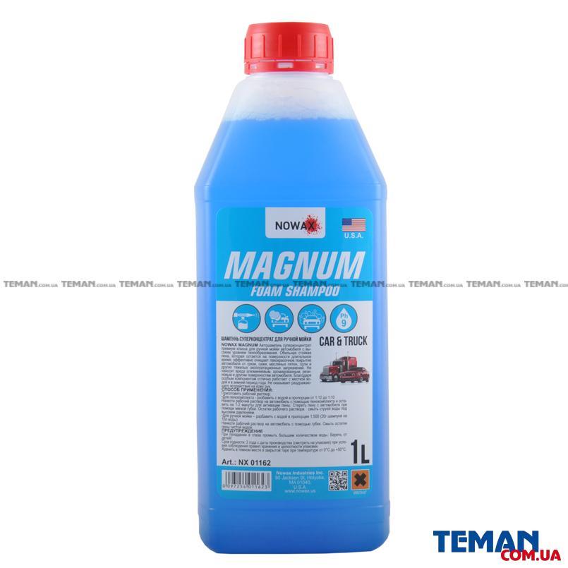 Автошампунь для ручной мойки Magnum Foam Shampoo, 1 л.