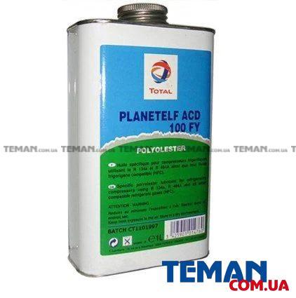 Синтетическое масло для поршневых компрессоров холодильных машин Total PLANETELF ACD 32, 1л