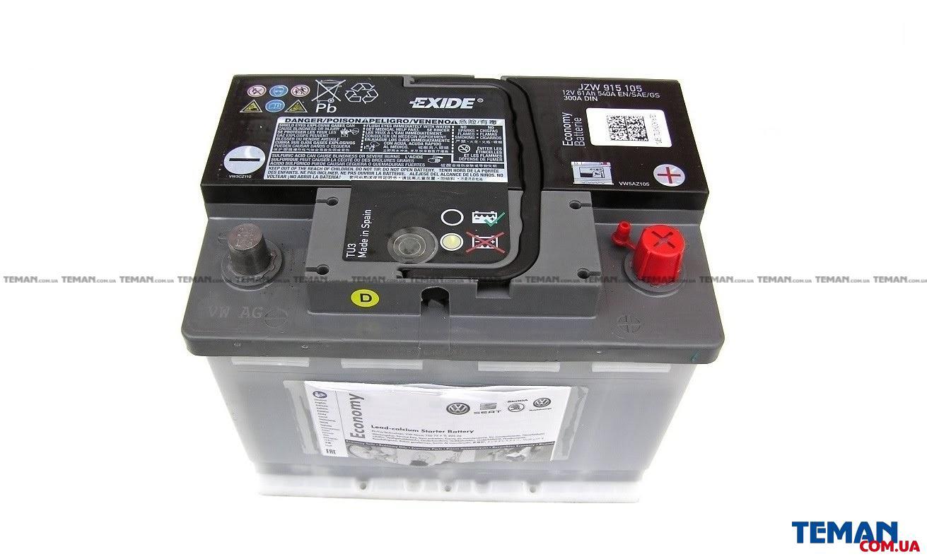 акумулятор 61АН 330A