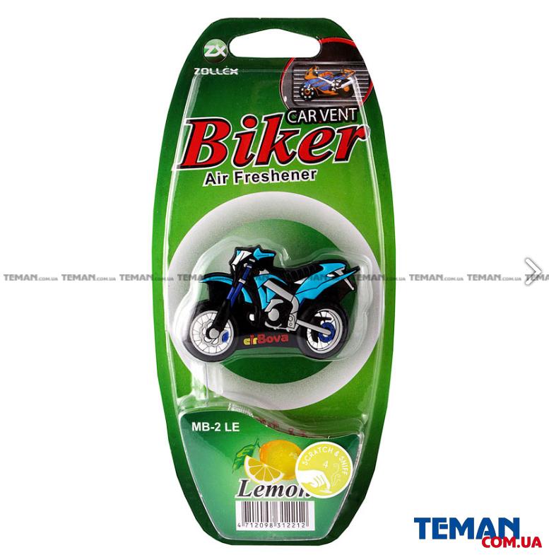 Освежитель воздуха Мотоцикл (Lemon)