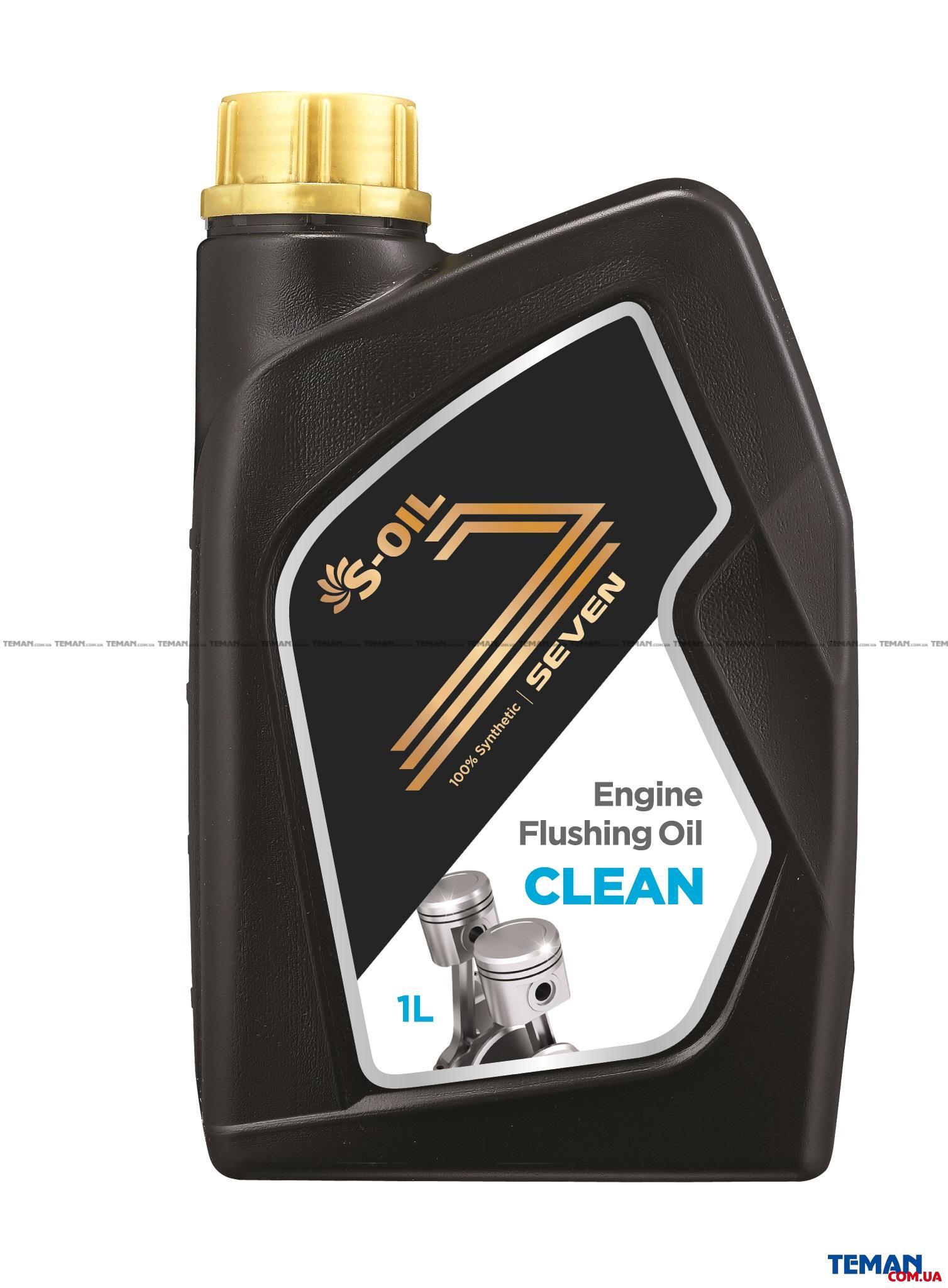 Синтетическое промывочное масло Seven Clean, 1л