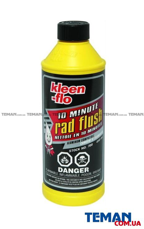 Промывка радиатора 10 Minute Rad Flush 450мл