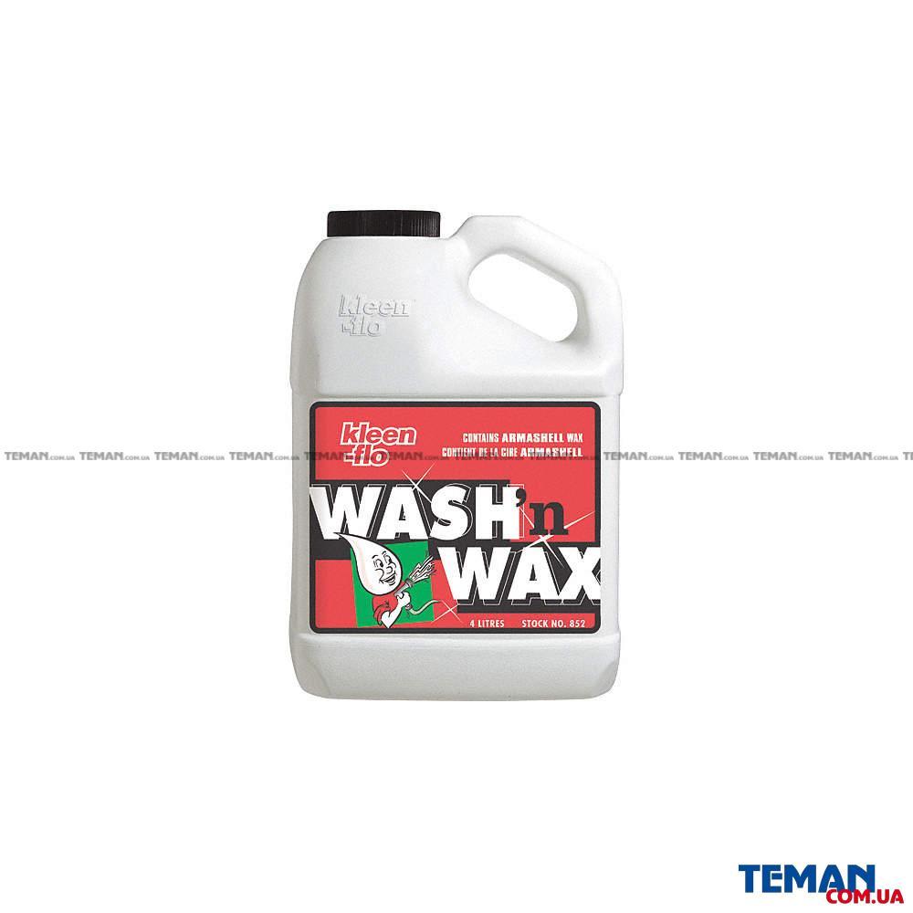 Автошампунь Wash'n Wax Liquid 4л