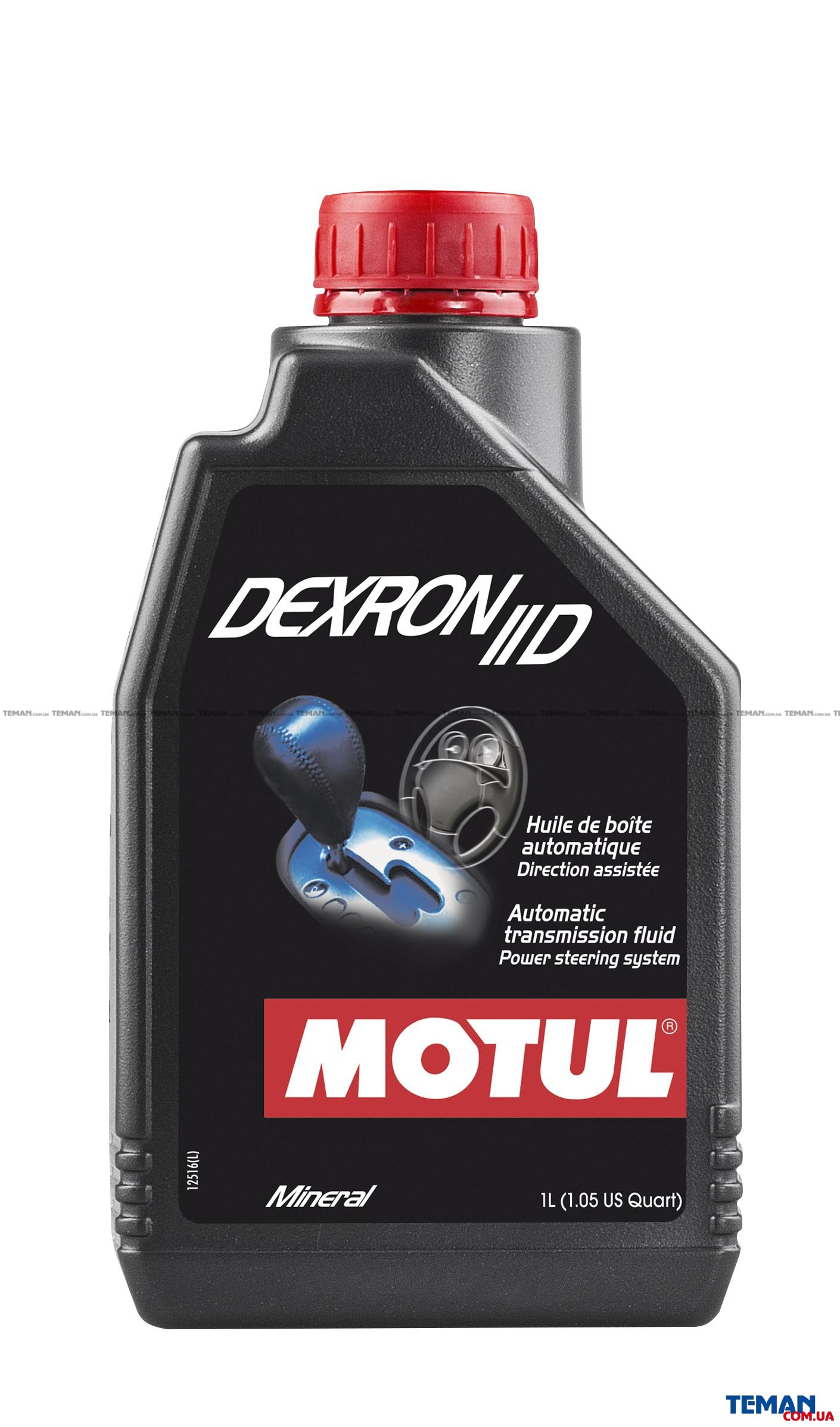 Трансмисионное масло минеральное Dexron IID, 1л