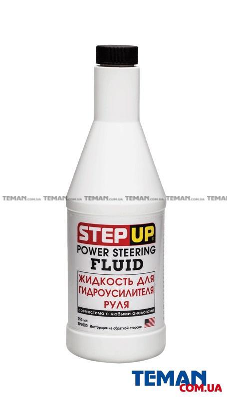 Жидкость для гидроусилителя руля STEP UP POWER STEERING FLUID 325 мл