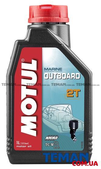 Масло для 2-х тактных подвесных двигателей Outboard 2T, 1 л
