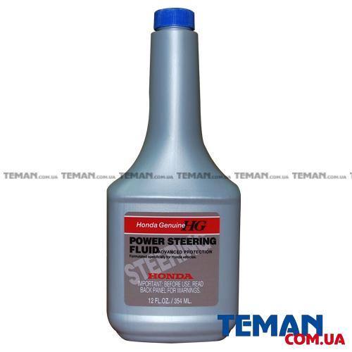 Масло гидроусилителя PSF 400мл