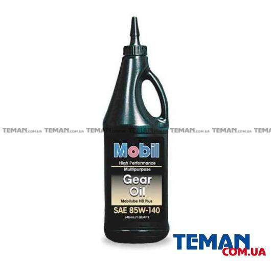 Масло трансмиссионное синтетическое Mobilube HD PLUS 85W-140, 1л,