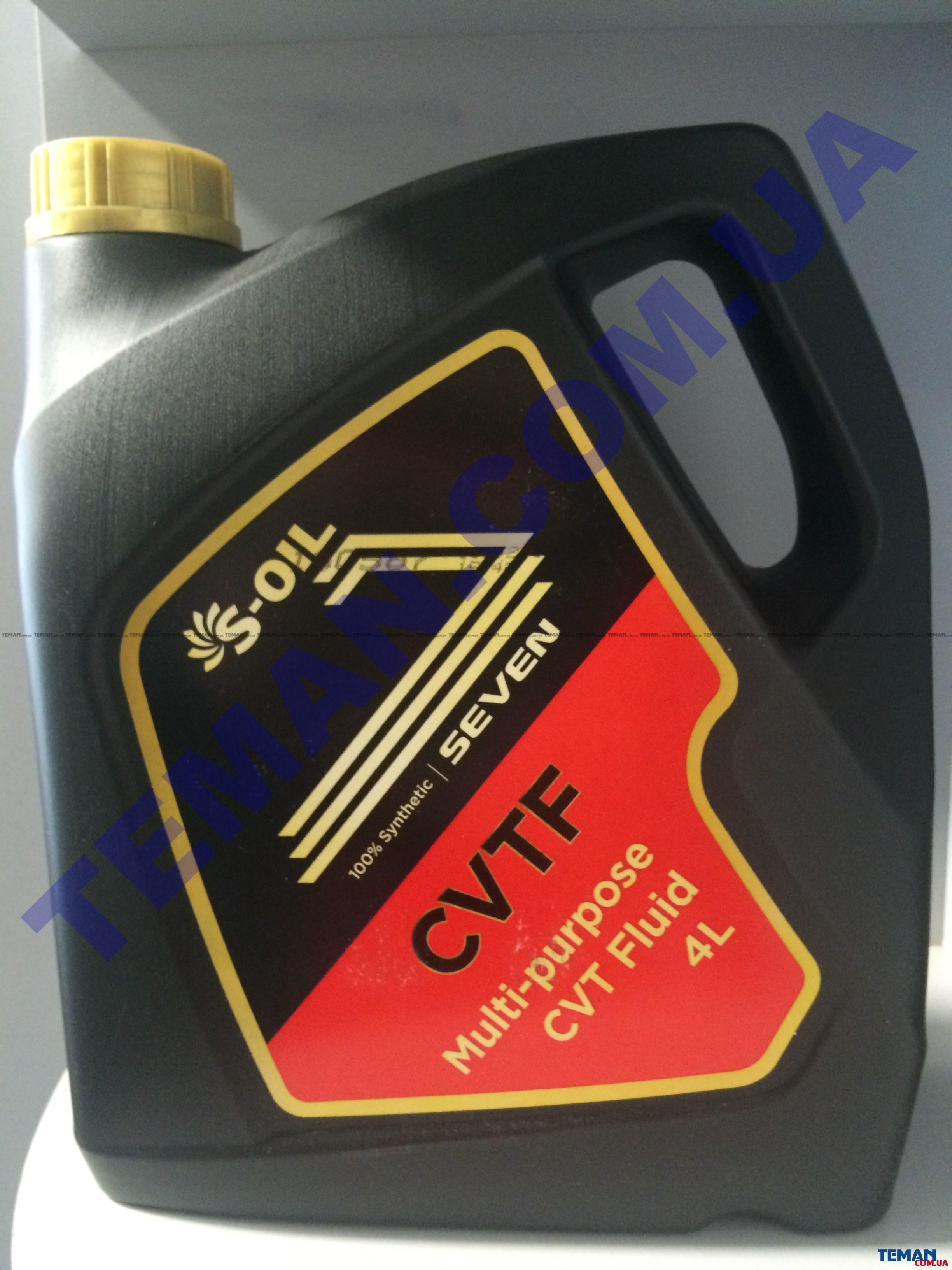 Синтетическое трансмиссионное масло SEVEN CVTF, 4 л