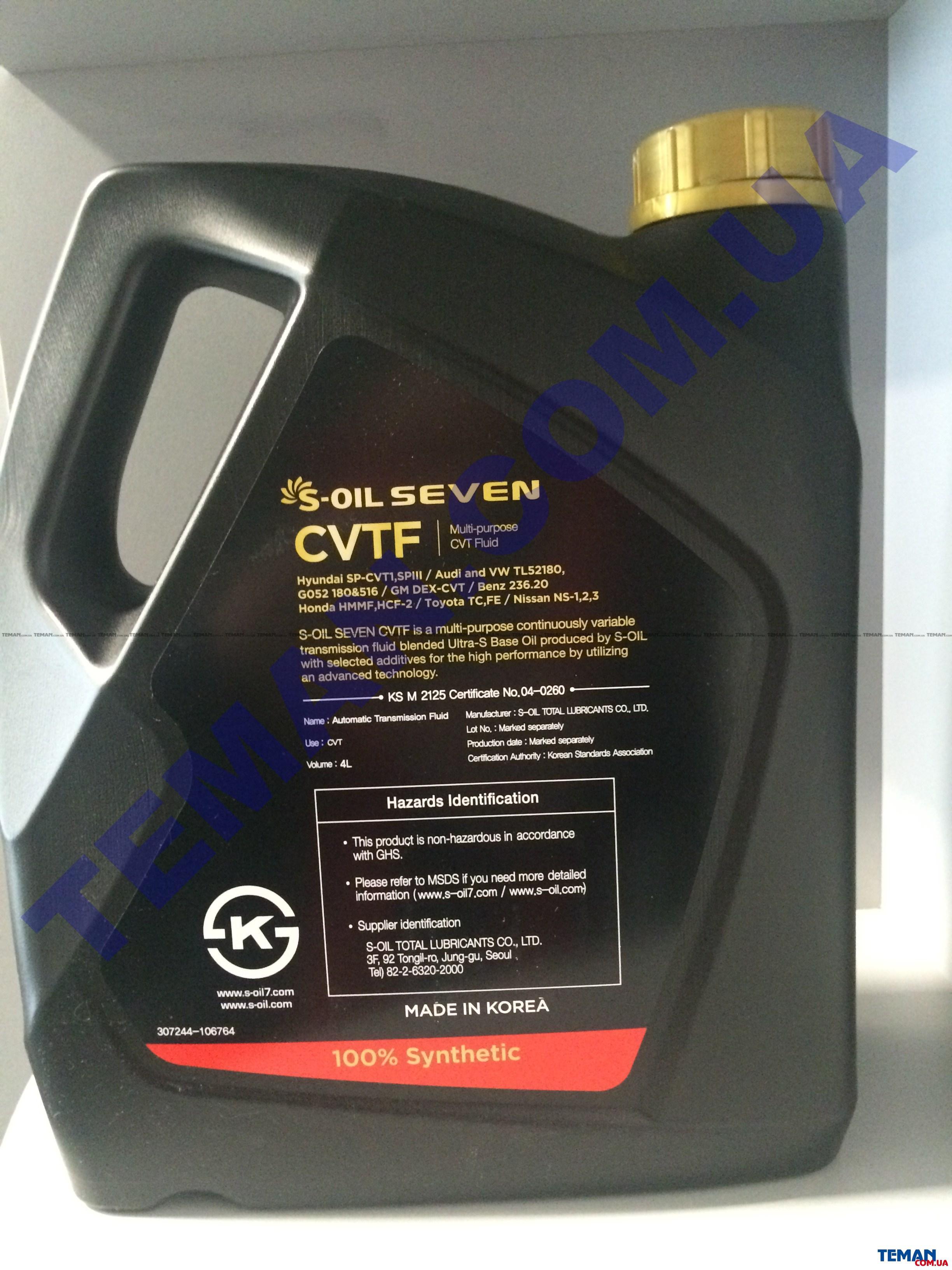 Купить Синтетическое трансмиссионное масло SEVEN CVTF, 4 лS-OIL SEVENCVTF4