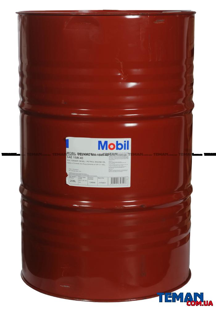 Масло моторное минеральное Delvac MX 15W-40, 208л