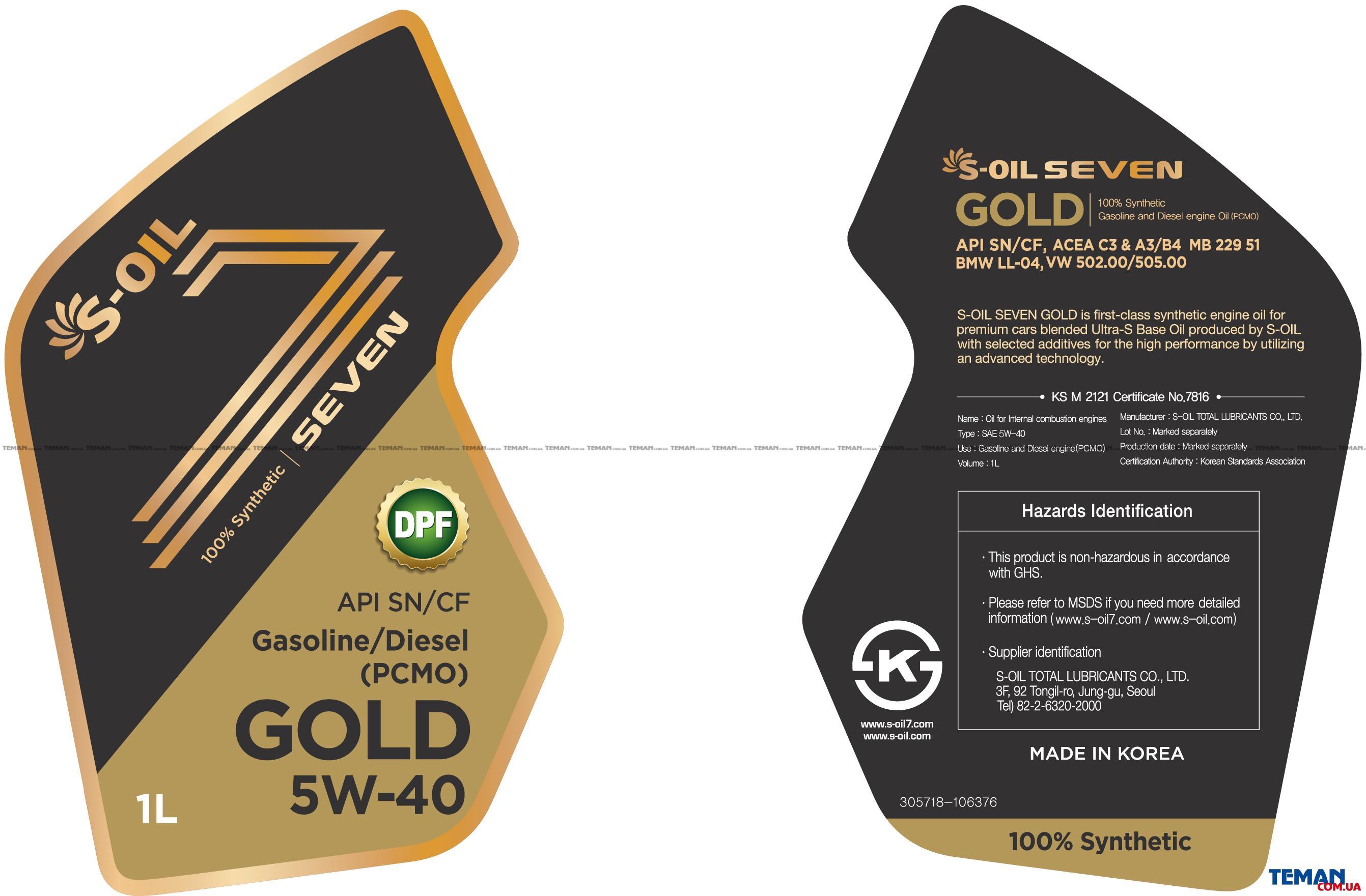 Купить Синтетическое моторное масло SEVEN GOLD 5W40, 4 лS-OIL SEVENGOLD5W404
