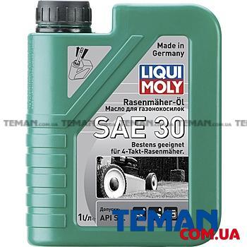 Минеральное моторное масло для газонокосилок Rasenmaher-Oil 30