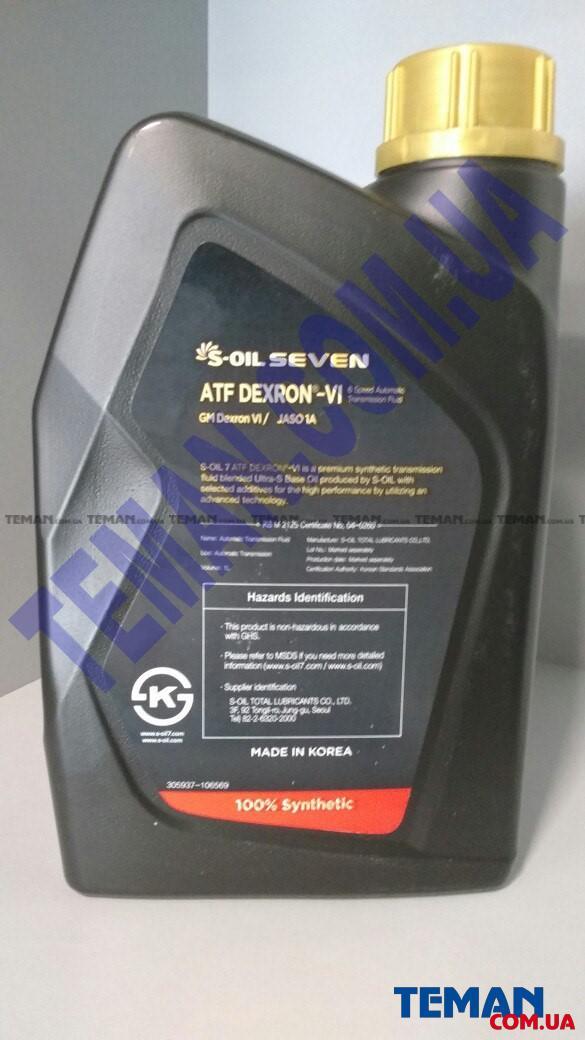 Купить SEVEN ATF DEXRON VI, 1лS-OIL SEVENATFDEXRONVI1