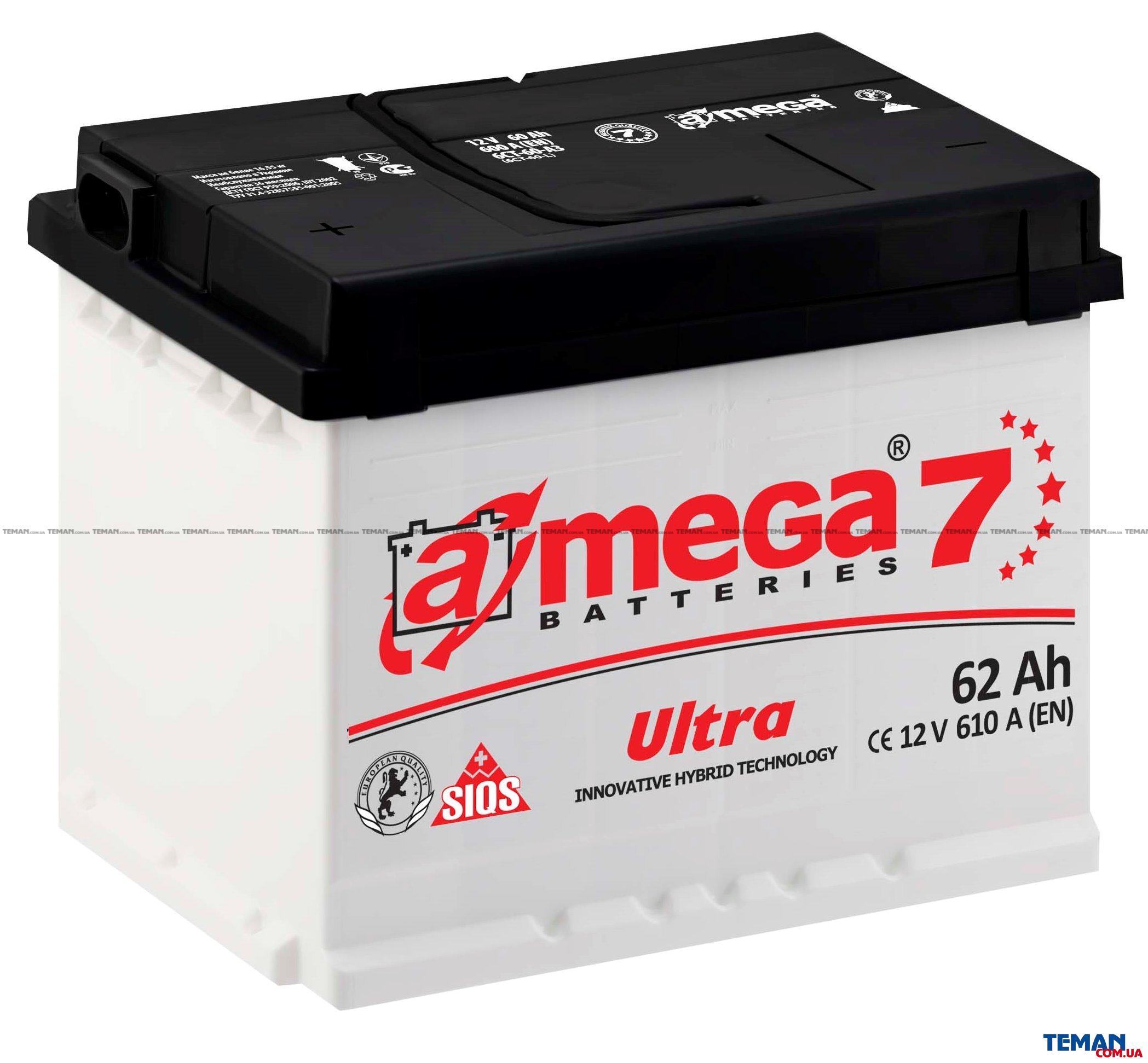 Аккумулятор 62Ah 12V EN610 Ultra 242х175х190mm R