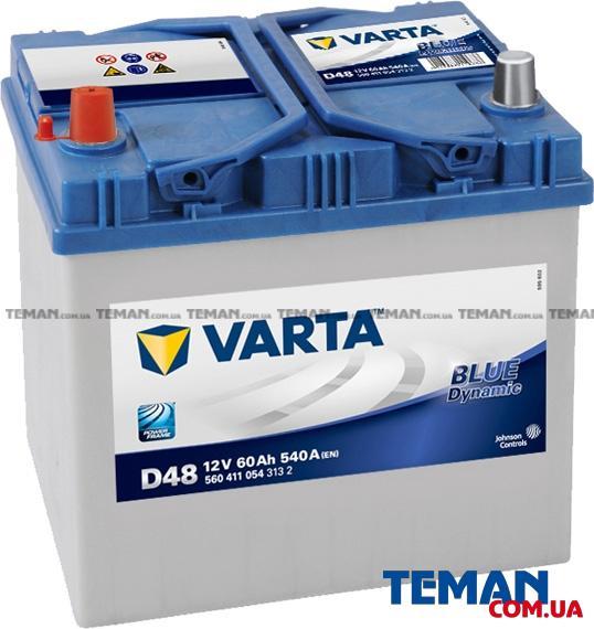 Аккумулятор   60Ah-12v VARTA BD(D48) (232х173х225),L,EN540 !СКИДКА-10%!