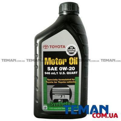 Масло моторное(ENGINE OIL 0W-20), 0.946L