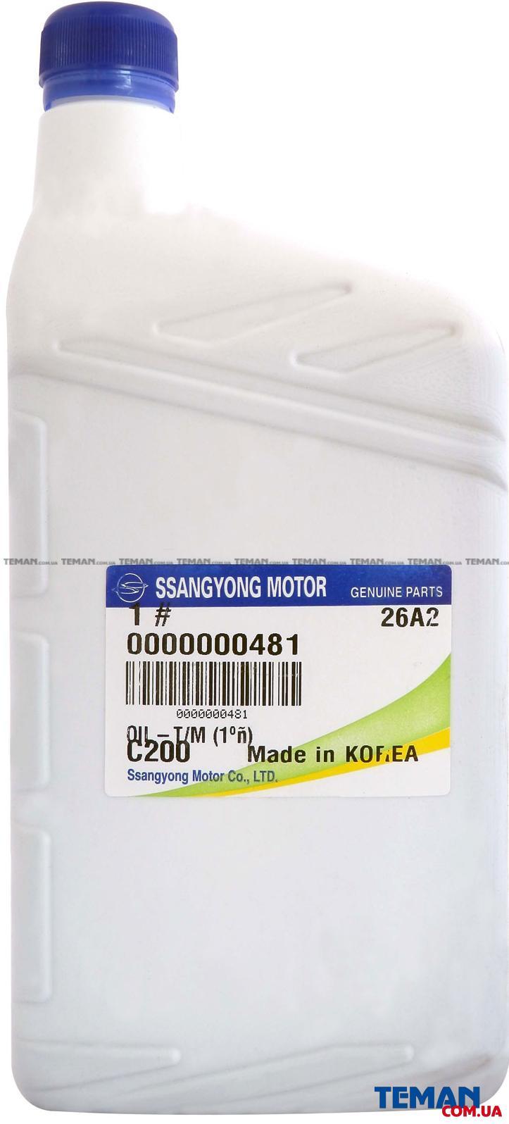 Купить Масло трансмиссионное синтетическое 'OIL-T/M 75W-85', 1лSSANGYONG 0000000481